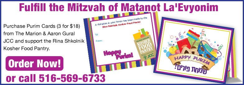 JCC-Purim-Cards-2016