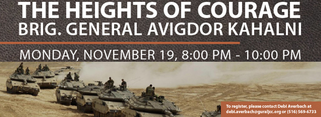 The Heights of Courage - Brig. General Avigdor Kahalni