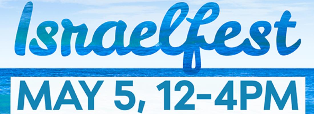 Israelfest 2019